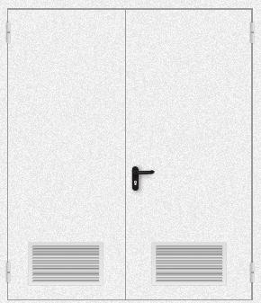 Двупольная дверь с вентиляцией (порошок / белая)